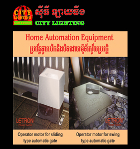 automatic-gate-opener